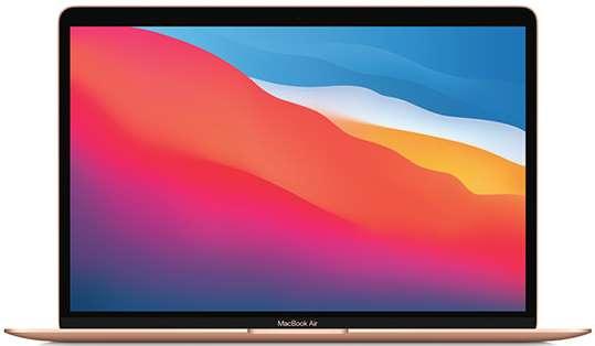 Apple MacBook Air 2020 Gold MGNE3CZ/A