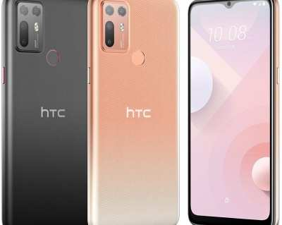 HTC Desire 20+ 128GB